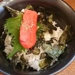 麺家神明 - 明太子ご飯