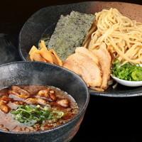 つけ麺 もつ (並盛り200g・中盛り250g)