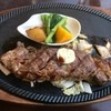 本格炭火焼ステーキハウス ホープ - 料理写真:オーストラリア産ステーキ(170g)サーロイン