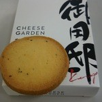 チーズガーデン那須ファクトリー -