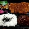 ファミリー弁当 - 料理写真:スーパーハンバーグ弁当700円