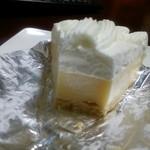 エーデルワイス洋菓子店 - クリームパイ断面