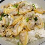 丸亀製麺 - アサリ汁の白飯ぶっかけ