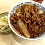 牛心 - 『牛丼』しゃん(490円)こいたい!こん牛丼ば吉牛やらが福岡に上陸すん前から競艇場の不良か大人に提供ばしよった猛者やけん(笑)