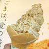 ごま福堂 - 料理写真:金ごまソフトクリーム