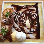 cica - フレンチトースト キャラメルナッツ¥1000