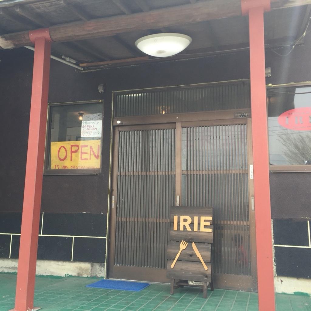 �^�R�X&�n���o�[�K�[IRIE