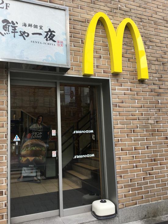 マクドナルド 四条大橋店