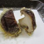 天松 - 椎茸