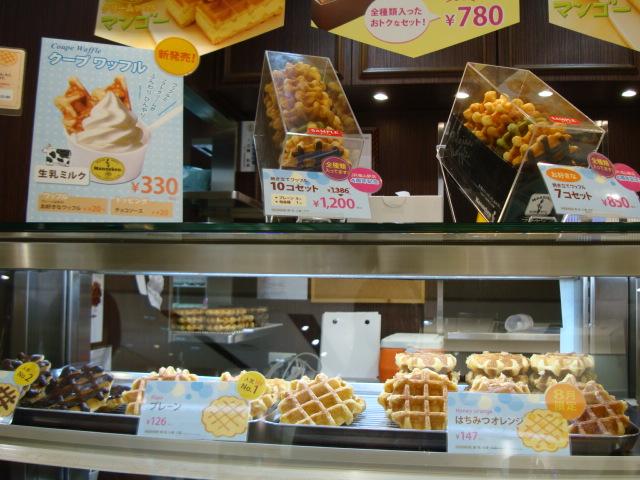 マネケン 福山駅店