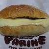 パリーネ - 料理写真:あんバター135円(税別)