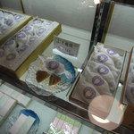 萬々堂通則 - ぶと饅頭は1個210円