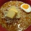 みそ吟 - 料理写真:味噌バターラーメン  830円