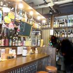 御〇屋 - 夜は、焼酎居酒屋になるそうです。 200種類以上の焼酎があるのだとか!