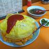 光栄軒 - 料理写真:オムライス(大盛り)