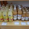 道の駅 ライスランドふかがわ 特産品販売コーナー - ドリンク写真: