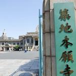 パン工房 ル・パン - その他写真:築地本願寺