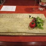 クレメンティア - 近江野菜のサラダ (May 2016)