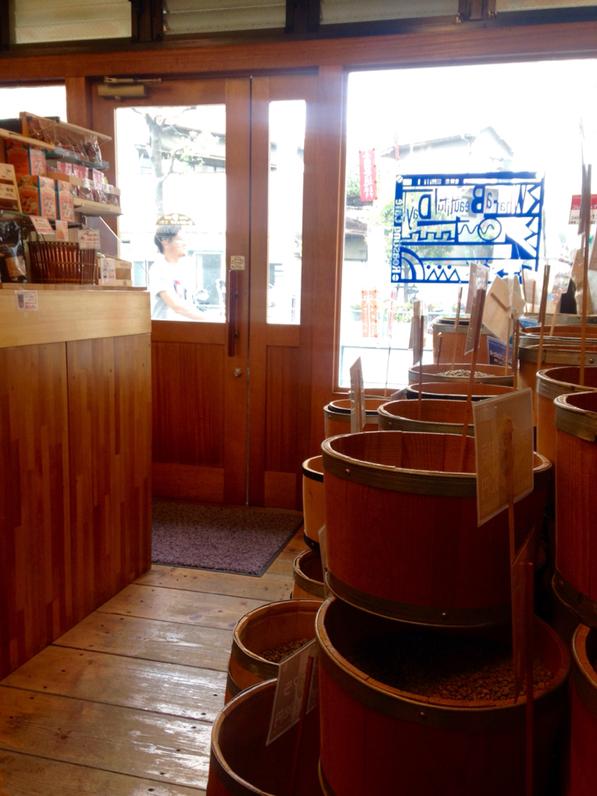 珈琲豆焙煎工房ロースティングカフェ