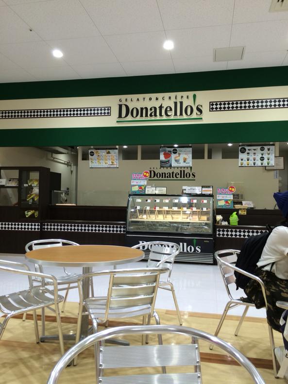 ドナテロウズ ヨシヅヤ蟹江店