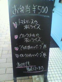mel mel cafe.