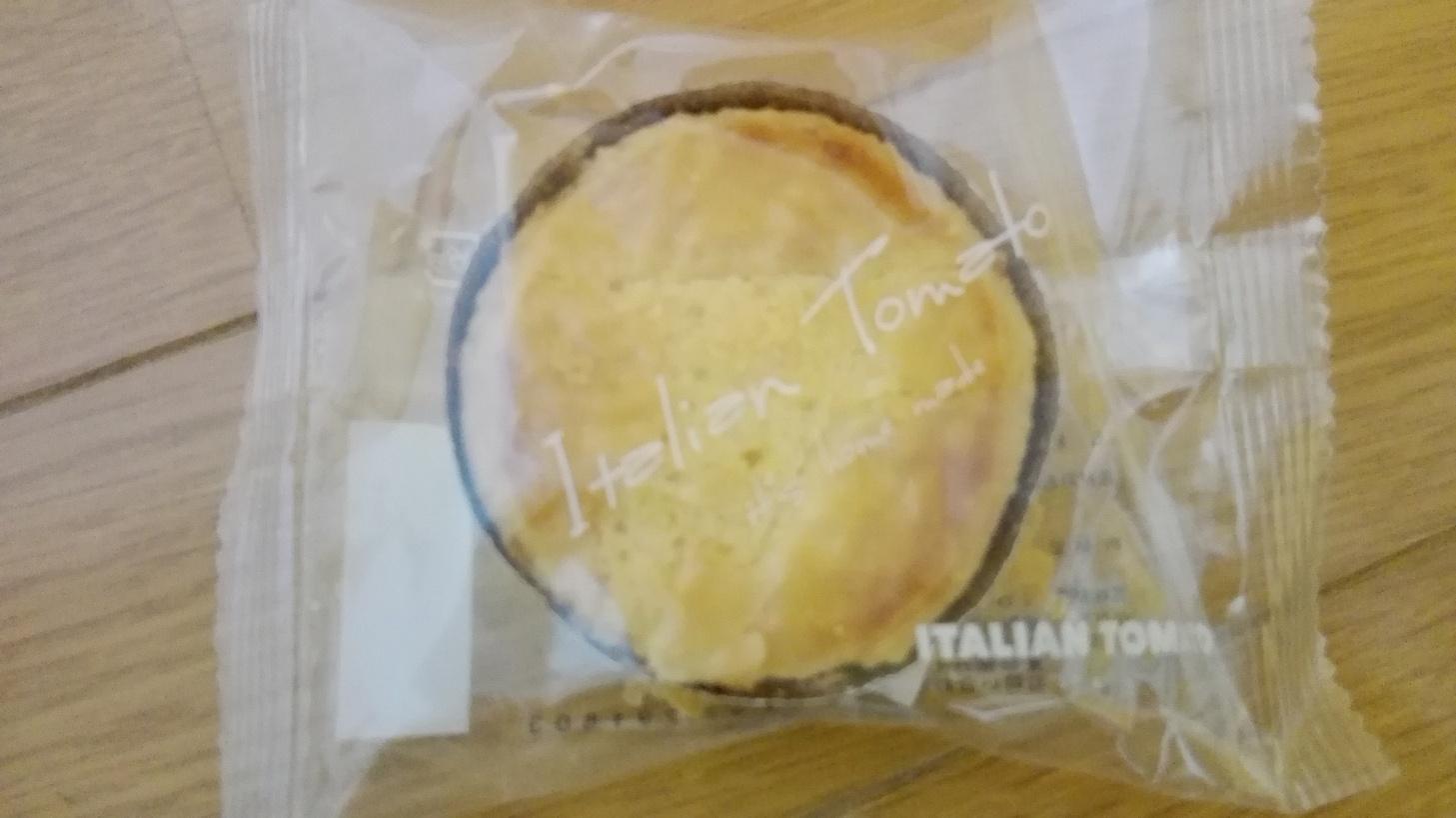 イタリアントマトカフェJr. アルプラザ鹿島店