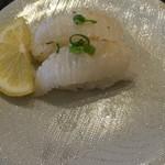 がってん寿司 - えんがわ炙り