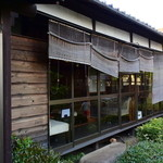 田舎 - 昭和初期の古民家を移築した建物