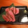 和牛炭焼き 肉BAR - 料理写真: