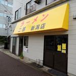 50792837 - 2016年5月4日(水・祝) 店舗外観