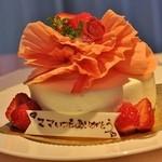 銀のすぷーん - 料理写真:母の日にいただきました(*^^*)