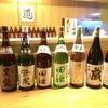 味彩 〆一みうら - ドリンク写真:日本酒