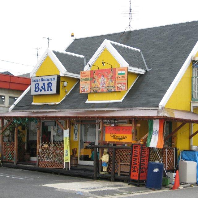 ガネサ 春日井店