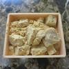 ゑふや - 料理写真:きび餅/150g