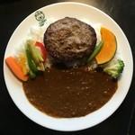 BEAR - 牛頰肉ハンバーグカレー