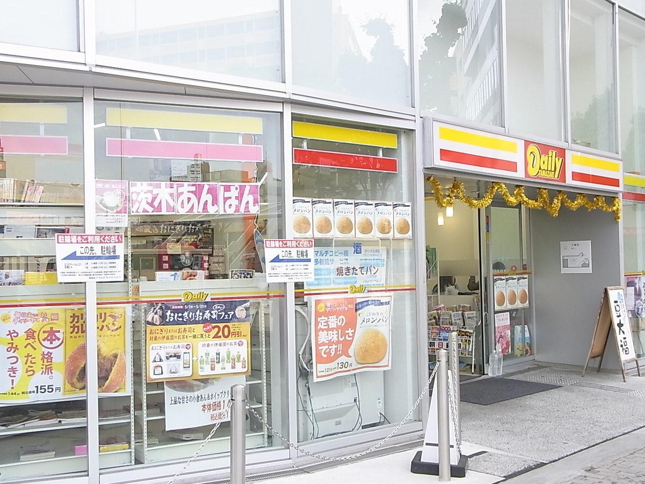 デイリーヤマザキ 茨木駅前店