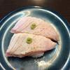 回転寿司喜楽 - 料理写真:マグロ炙り