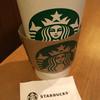 スターバックスコーヒー - ドリンク写真:ホットコーヒー ヴェンティ スマトラ