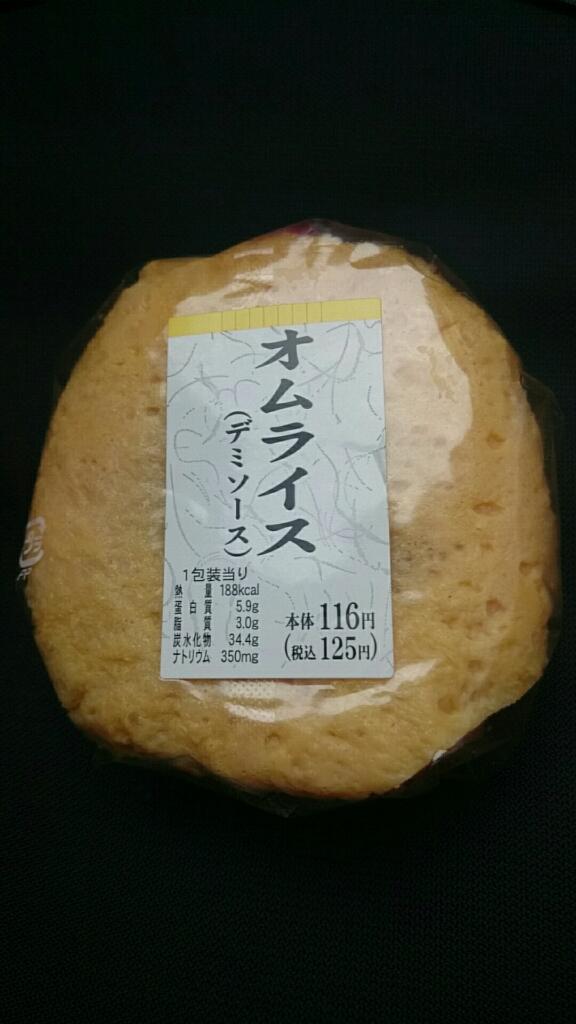 コミュニティーストア 立川幸町 しみず店