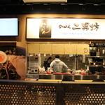 秋葉原拉麺劇場 らーめん二男坊 - お店外観(この右が「凪」で左が「揚州商人」)