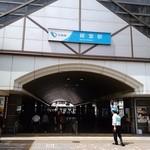 50841045 - 最寄り駅の経堂