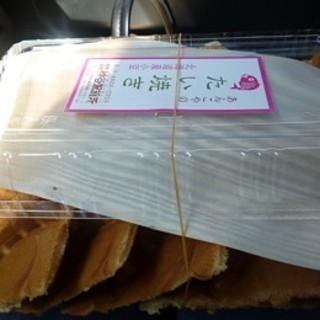 神谷製餡所 - 料理写真:
