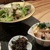 和 つじ - 料理写真:
