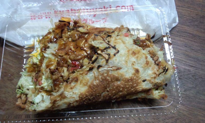 キャベツ焼 イオンモール京都五条店