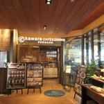 kawara CAFE&DINING -FORWARD- - 福岡パルコの新館6階にある和食をアレンジした様々な料理が楽しめるCAFE&DININGです。