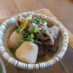 kawara CAFE&DINING -FORWARD- - この日の小鉢は牛肉と里芋の煮込みでした。