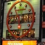 ファーストキッチン - chicoma