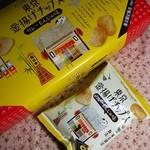 カルビープラス - 東京釜揚げチップス カレーもんじゃ味20g×6袋 580円