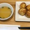 大阪やき三太 - 料理写真: