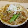 らーめん高野 - 料理写真:もつ味噌ラーメン